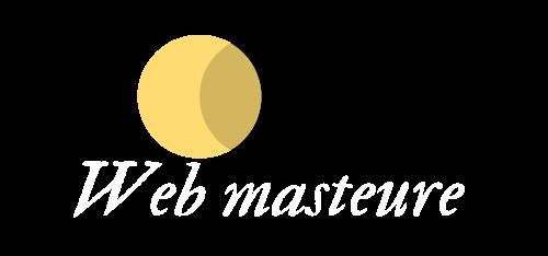Web masteure